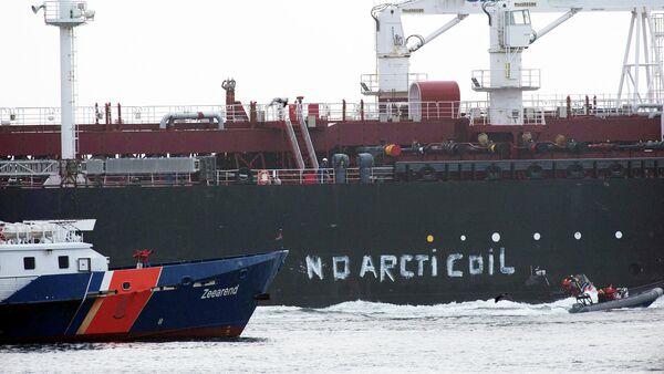Mikhail Ulyanov oil tanker - Sputnik International
