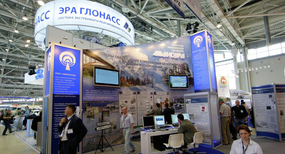 Integrated Safety and Security 2010 International Exhibition. File Photo