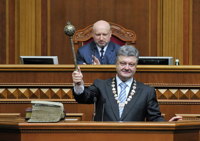 Petro Poroshenko inaugurated as President of Ukraine, June 7, 2014, following snap presidential elections held May 25, where Porosheko was able to secure victory in the first round of voting.