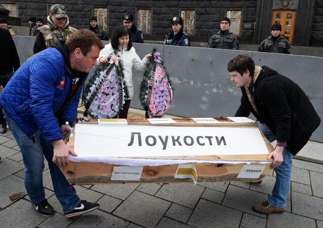 'Automaidan' members protested against corruption in government and State Aviation Administration in particular