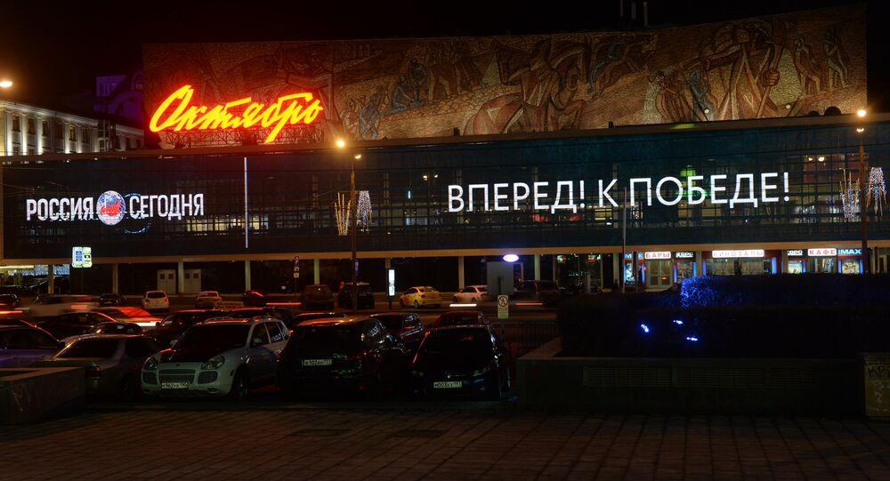 Oktyabr cinema theatre's building