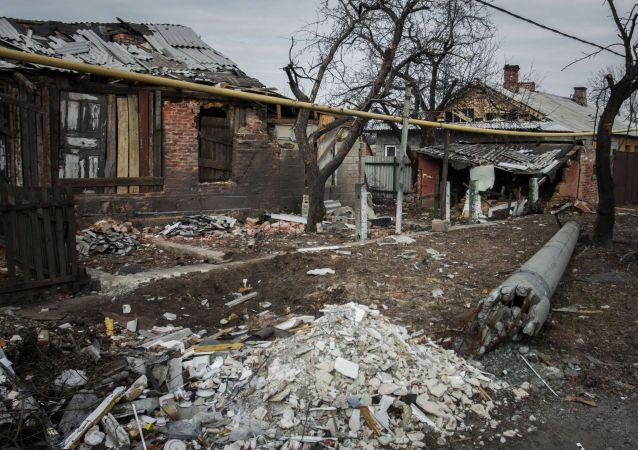 Donetsk region