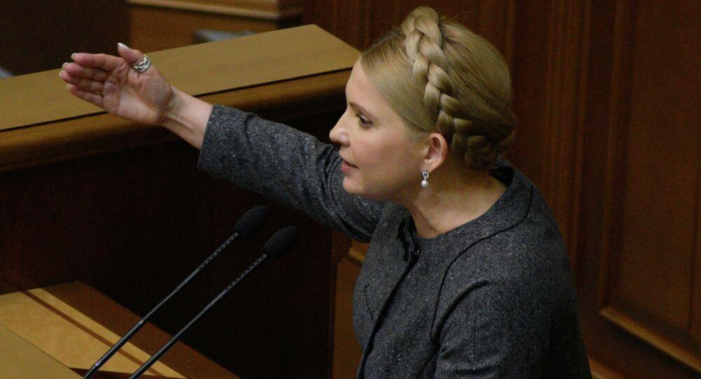 Meeting of Ukraine's Verkhovna Rada
