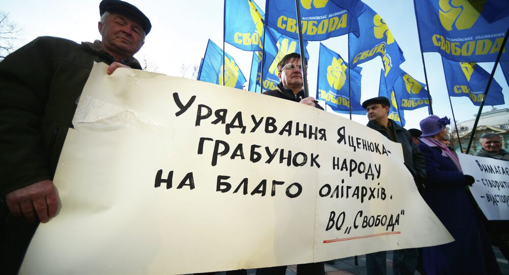 Svoboda Party supporters rally outside the Verkhovna Rada of Ukraine