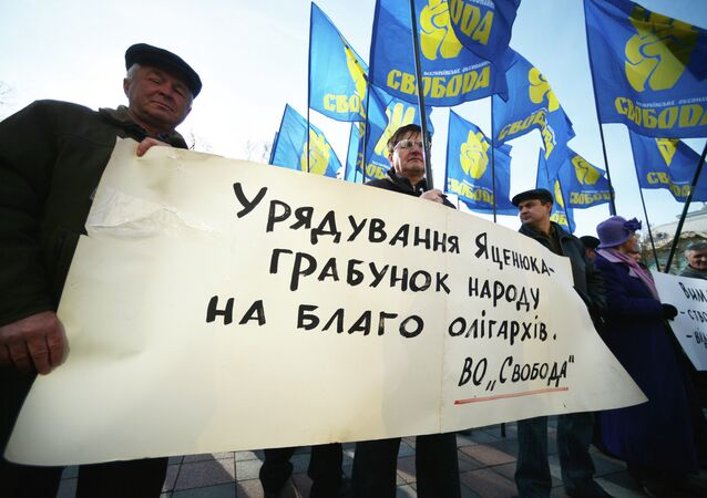 Svoboda Party supporters rally outside the Verkhovna Rada of Ukraine