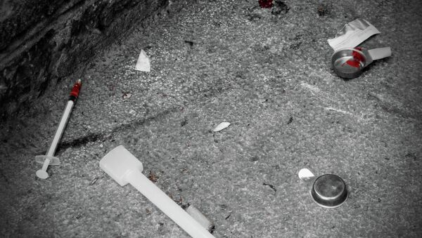 Heroin on the ground. - Sputnik International