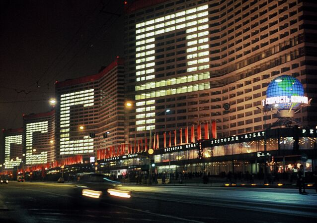 Floodlit buildings in Moscow during celebrations of 60th anniversary of USSR foundation