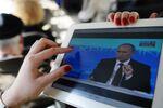Broadcast of Direct Line with Vladimir Putin