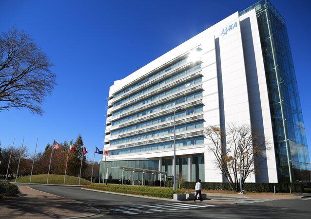 Japan's Aerospace Exploration Agency