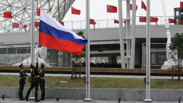 Hoisting the Russian flag. (File) - Sputnik International