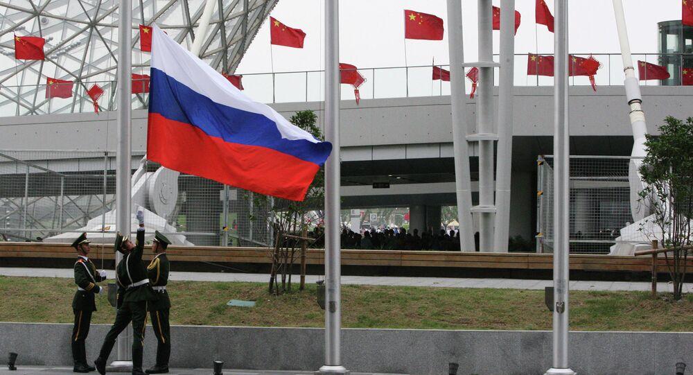 Hoisting the Russian flag. (File)