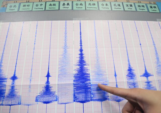 An earthquake occurred early Wednesday in southeast Japan, according to Japan Meteorological Agency.