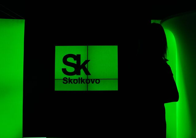Skolkovo Foundation