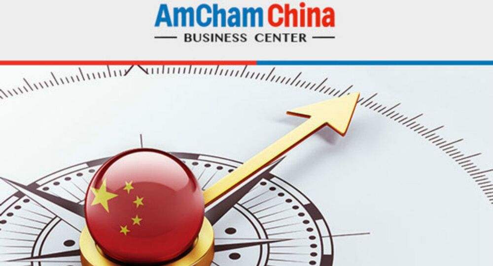 AmCham China Business Center
