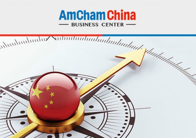 AmCham China Business Center