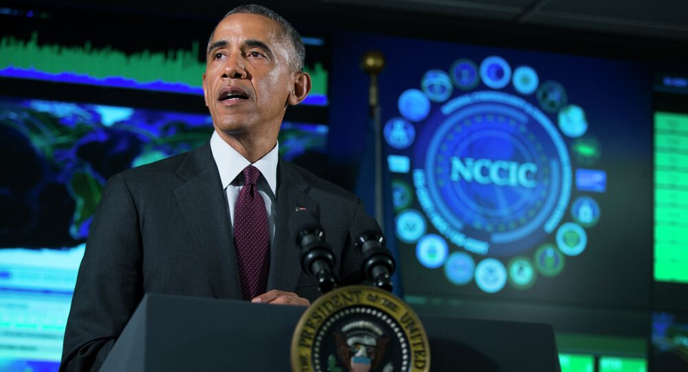 President Barack Obama speaks at the National Cybersecurity and Communications Integration Center in Arlington