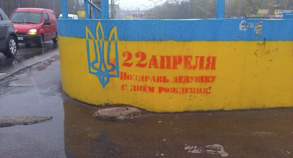 A mysterious form of graffiti has popped up across several Ukrainian cities over the past few days featuring the phrase April 22. Wish grandpa a happy birthday.