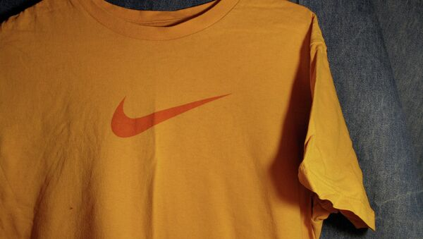 Nike logo - Sputnik International