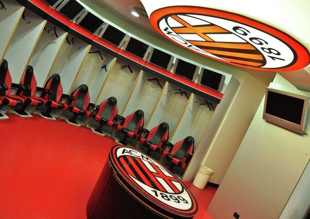 Empty AC Milan locker room