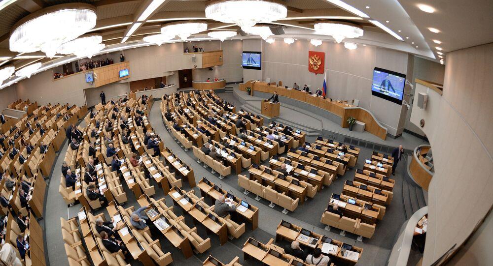 State Duma, file photo.