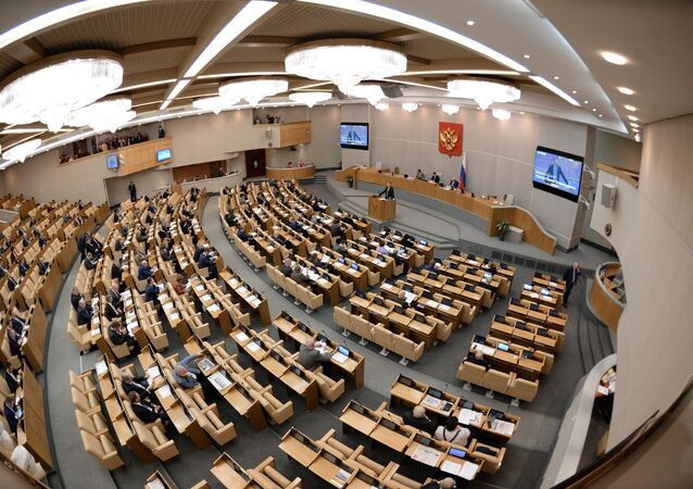 State Duma, file photo.