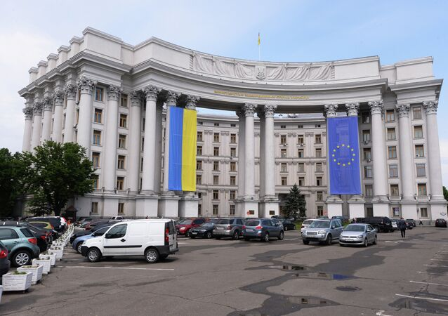 The building of Ukraine's Foreign Ministry
