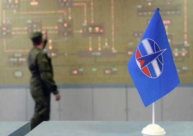 Titov Space Control Centre