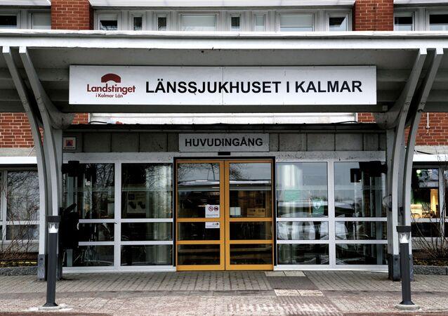 Hospital in the Swedish city of Kalmar