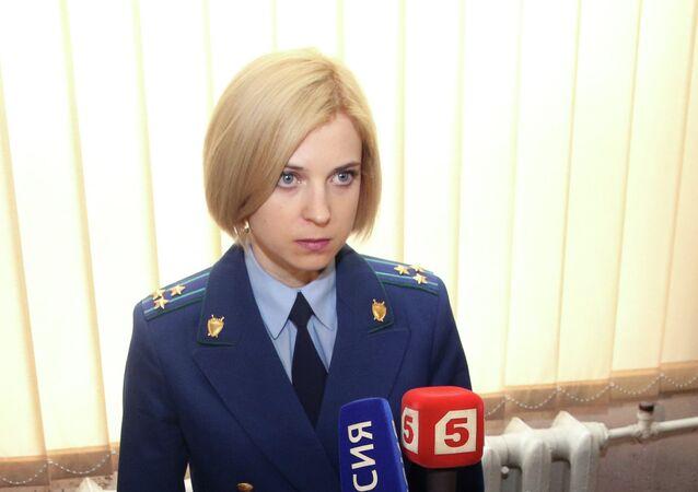 Prosecutor of Crimea Natalya Polonskaya