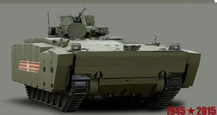 Kurganets-25 armored personnel carrier