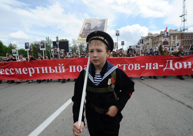 Immortal Regiment campaign in Russian regions