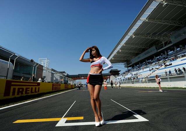 The Formula One Korean Grand Prix