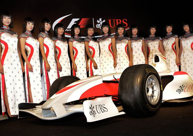 The Chinese Formula One Grand Prix