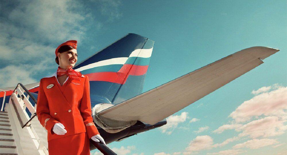 Aeroflot Calendar