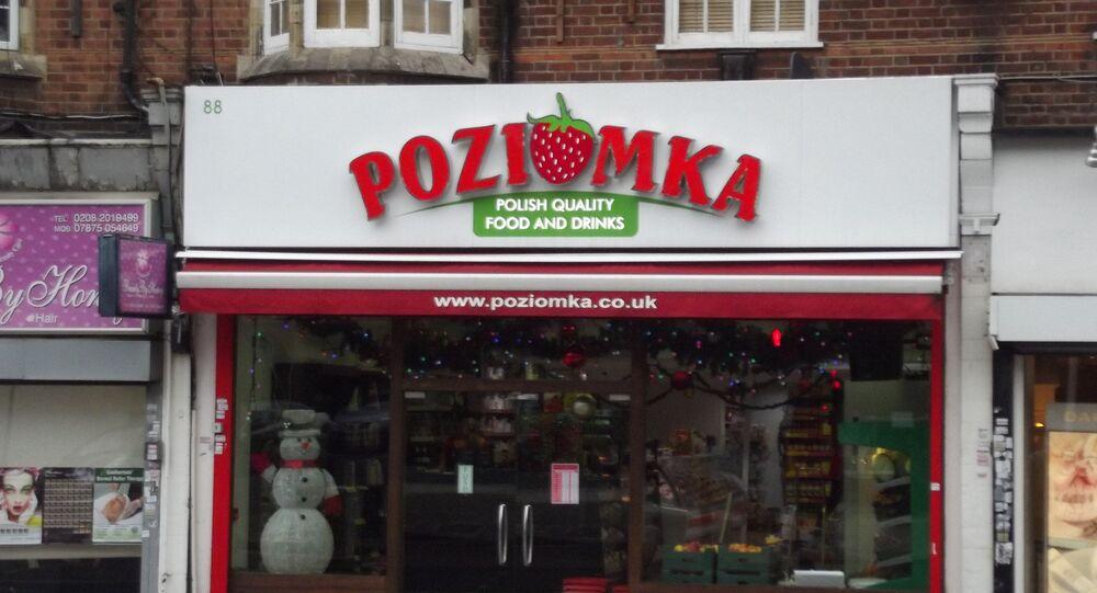 Shops on the Golders Green Road in Golders Green (London Borough of Barnet)