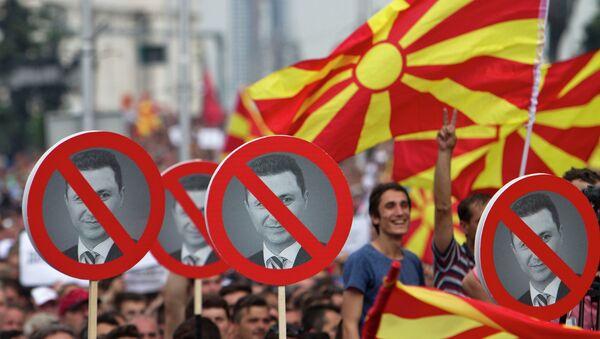 Macedonian protester - Sputnik International