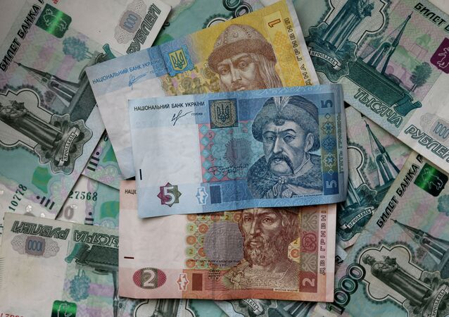 Russian and Ukrainian bills and coins