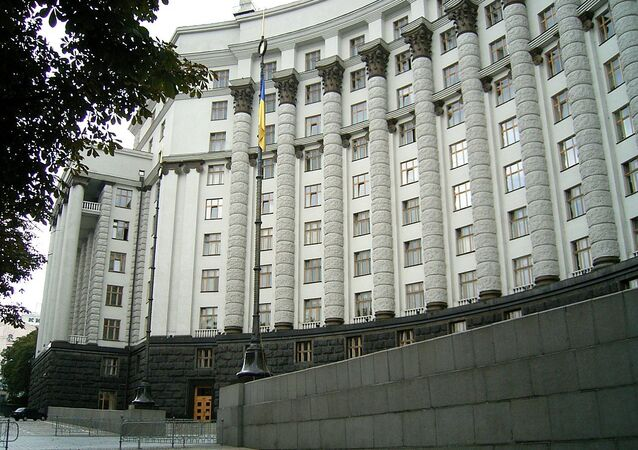 The Ministry of Finance of Ukraine
