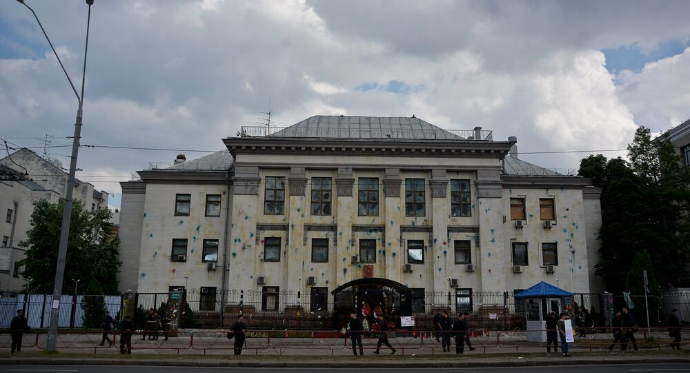 Building of Russian embassy in Kiev