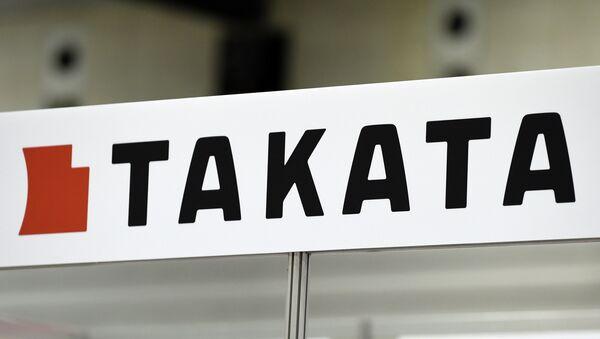 Japanese auto parts maker Takata's logo being displayed at an event in Yokohama, suburban Tokyo - Sputnik International