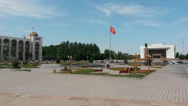 Bishkek - Sputnik International