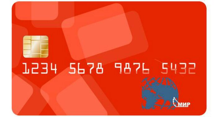 The winning 'Mir' banking card design, featuring Mir attached to a wing and a stylized image of a globe.