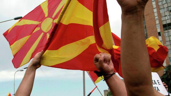 Macedonia protest - Sputnik International
