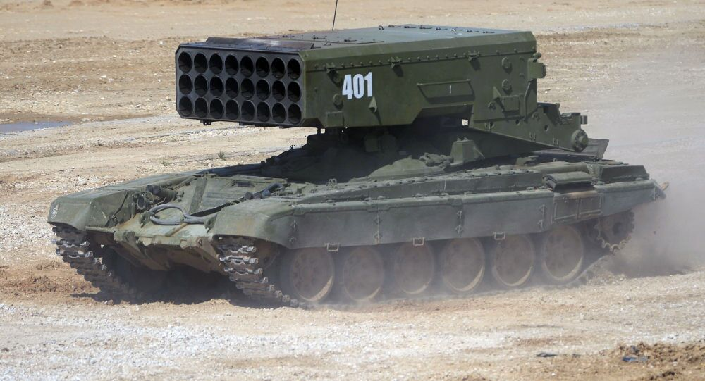 "TOS-1 Solntsepek multiple rocket launcher during equipment demonstration at the International Military-Technical Forum ""ARMY-2015"" in Moscow region"