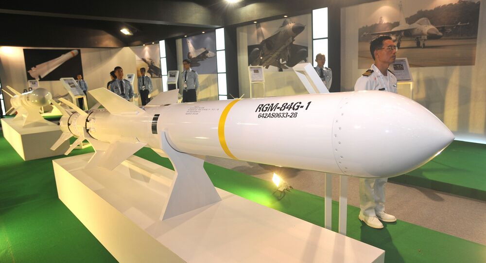 A US-made Harpoon ship-to-ship missile is displayed at the Taipei World Trade Centre