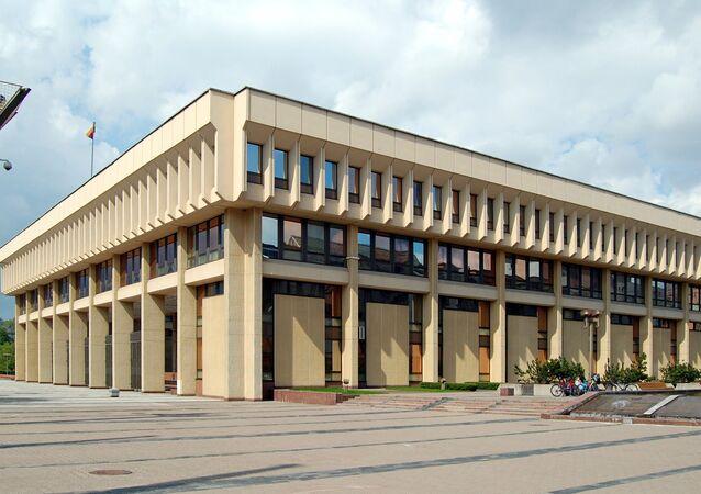 Seimas Palace (Lithuanian Parlamient seat), Vilnius, Lithuania