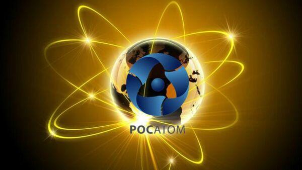 Rosatom - Sputnik International
