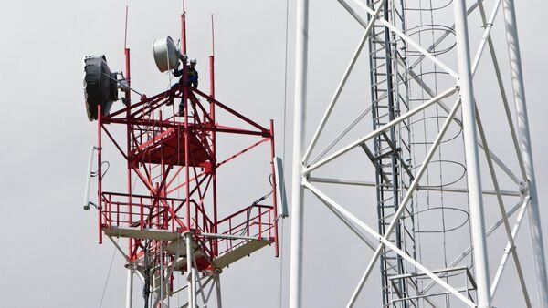 Phone Tower - Sputnik International