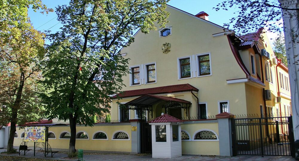 Consulate General of Russia in Kharkov
