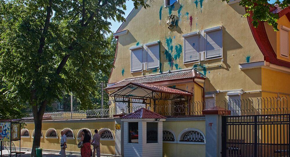 Russian consulate in  Kharkiv